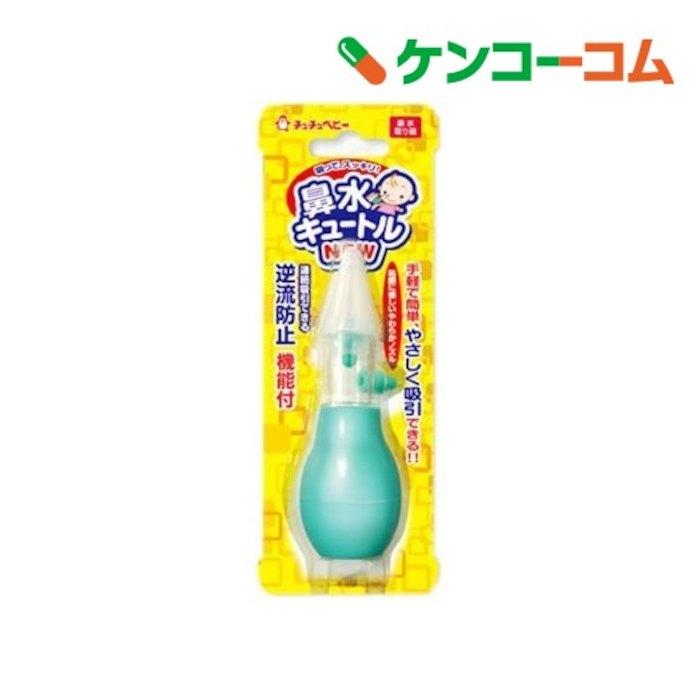 鼻吸い器について