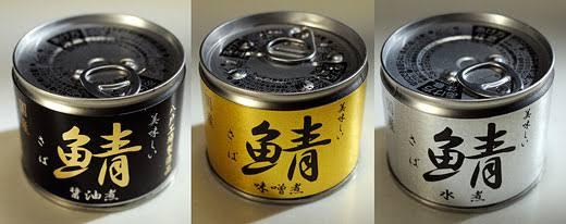 よく買う缶詰めはなんですか?