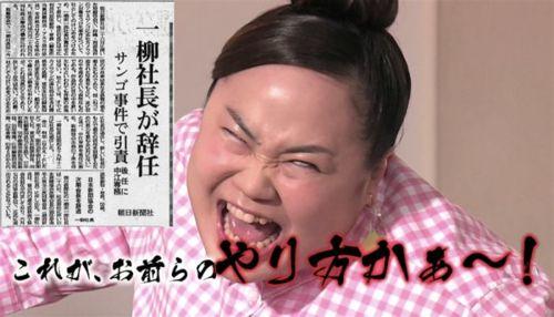 人気YouTuber桐崎栄二「自作自演」動画で炎上謝罪 軽犯罪法違反「視聴者を楽しませたかった」