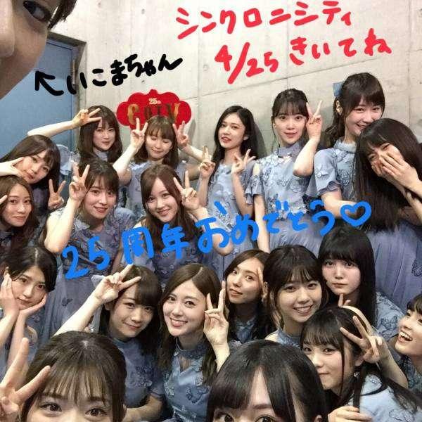 乃木坂46好きな人〜!