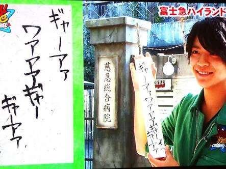 川柳で自己紹介するトピ