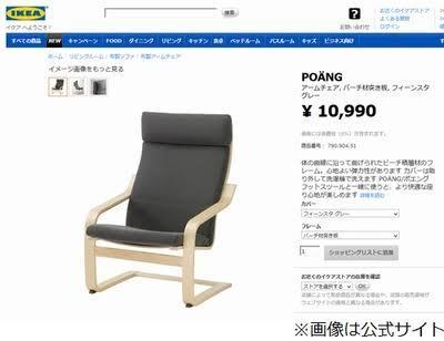 IKEAのおすすめの家具教えて