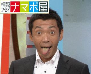 島根県民いらっしゃい!