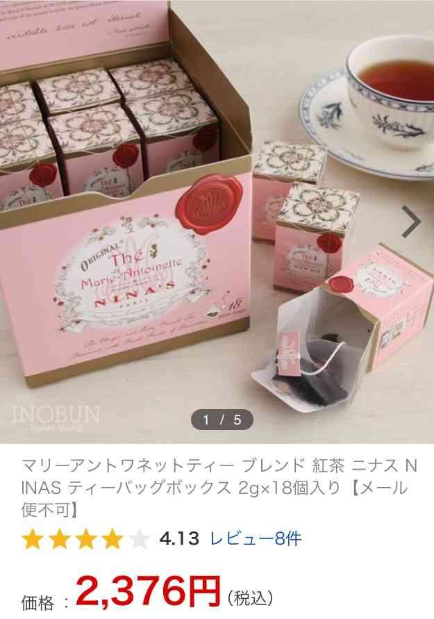 【予算3千円以内】友達への退職のプレゼント