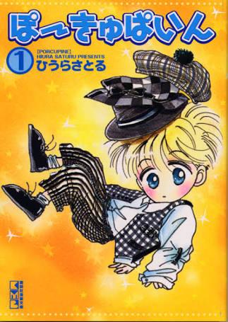 昭和の少女漫画を語りたい