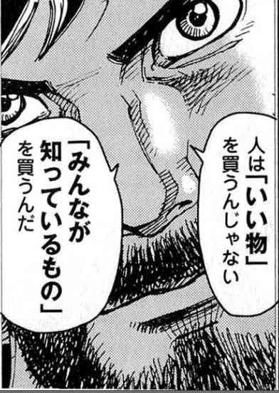藤原紀香の「水素水」に続きダレノガレ明美が「シリカ水」を大プッシュ!