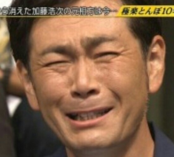 SNSに中居正広との集合写真掲載 山本圭壱にめちゃイケ監督が激怒