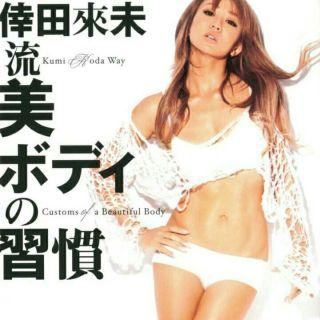 倖田來未、初日からW発表 5年ぶりファンクラブツアー開幕