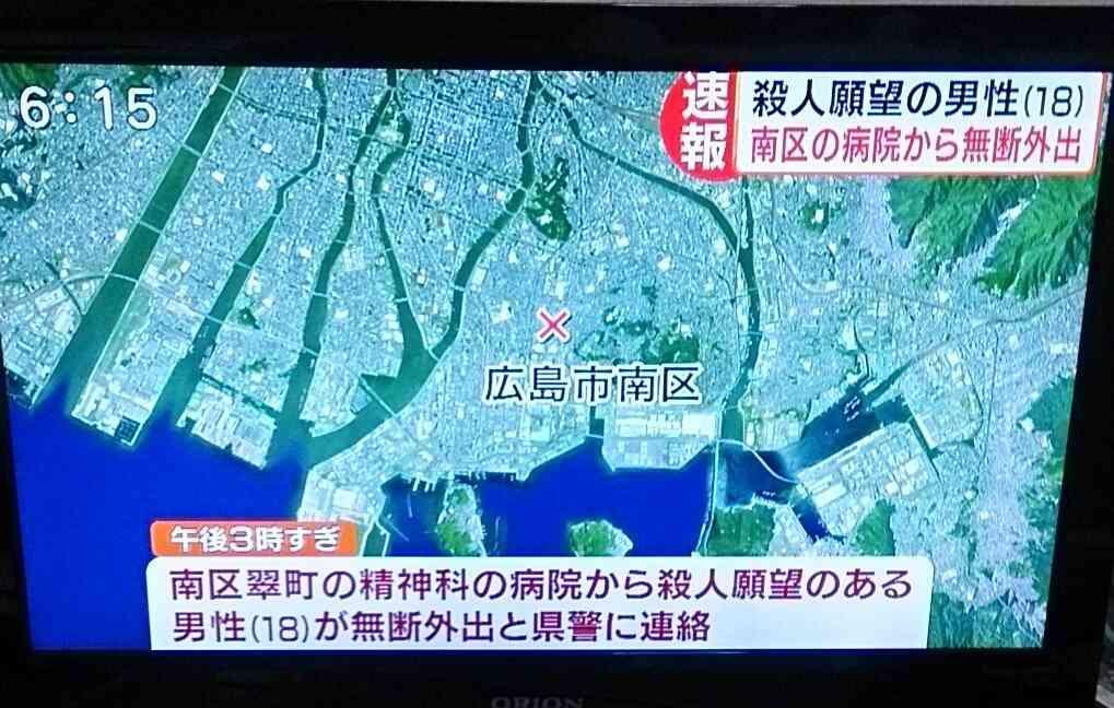 車離れた5分でマスコミ関係者が被害に 受刑者逃走12日目