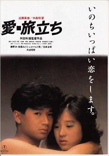 人生で初めて見た映画