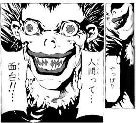 「DEATH NOTE」好きな人