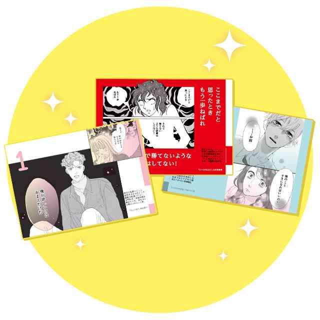 【定期】雑誌付録6・7月号【トピ】