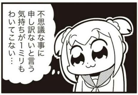 【なりきり】好きなキャラになって雑談するトピpart4