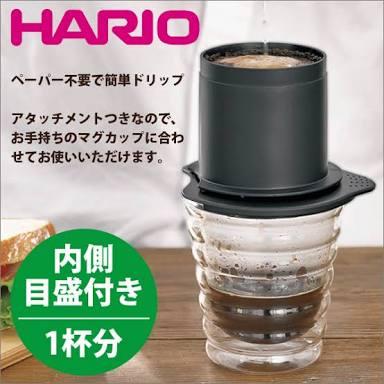 オススメのコーヒー器具