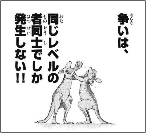 羽生結弦×宇野昌磨