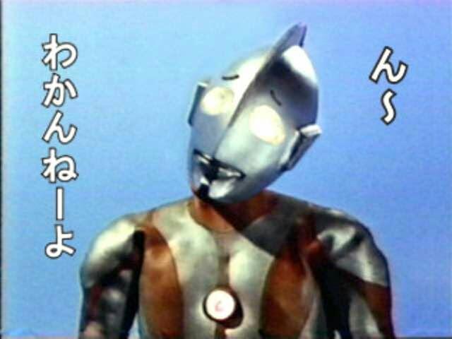 【ネタ】いろんな画像に「トトロいたもん」をつけるトピ