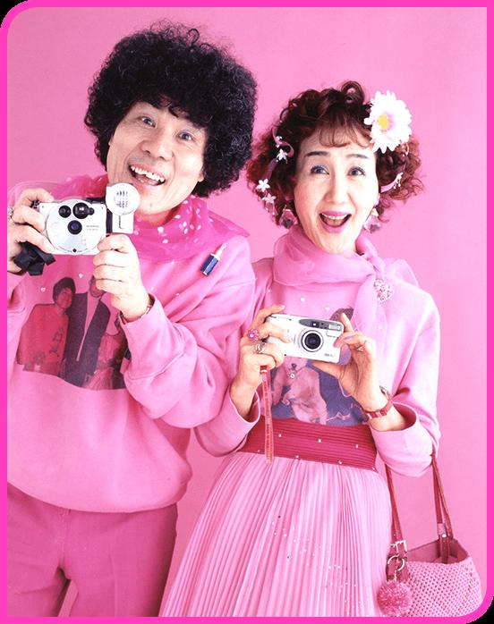 ピンクが似合う芸能人