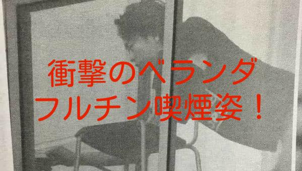 嵐・櫻井翔、キンプリ平野紫耀との共演に現れた「世代交代」の影!?