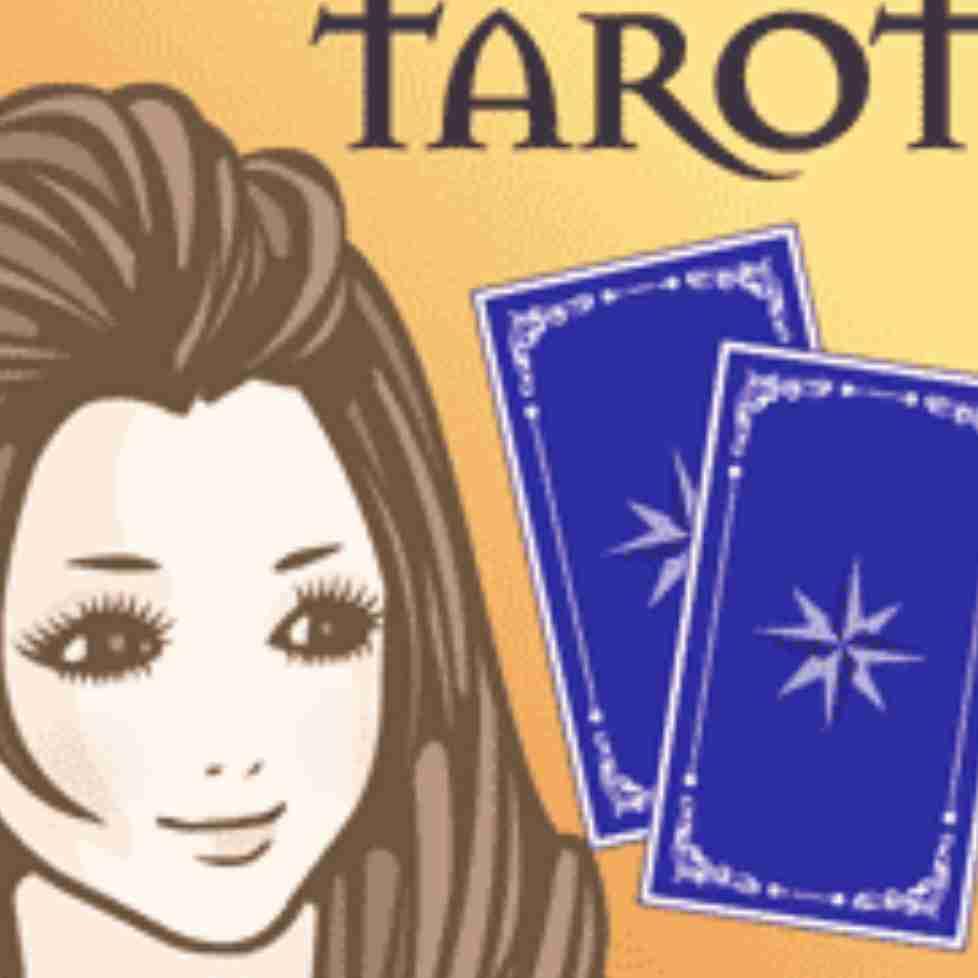 タロットやオラクルカードやってる人
