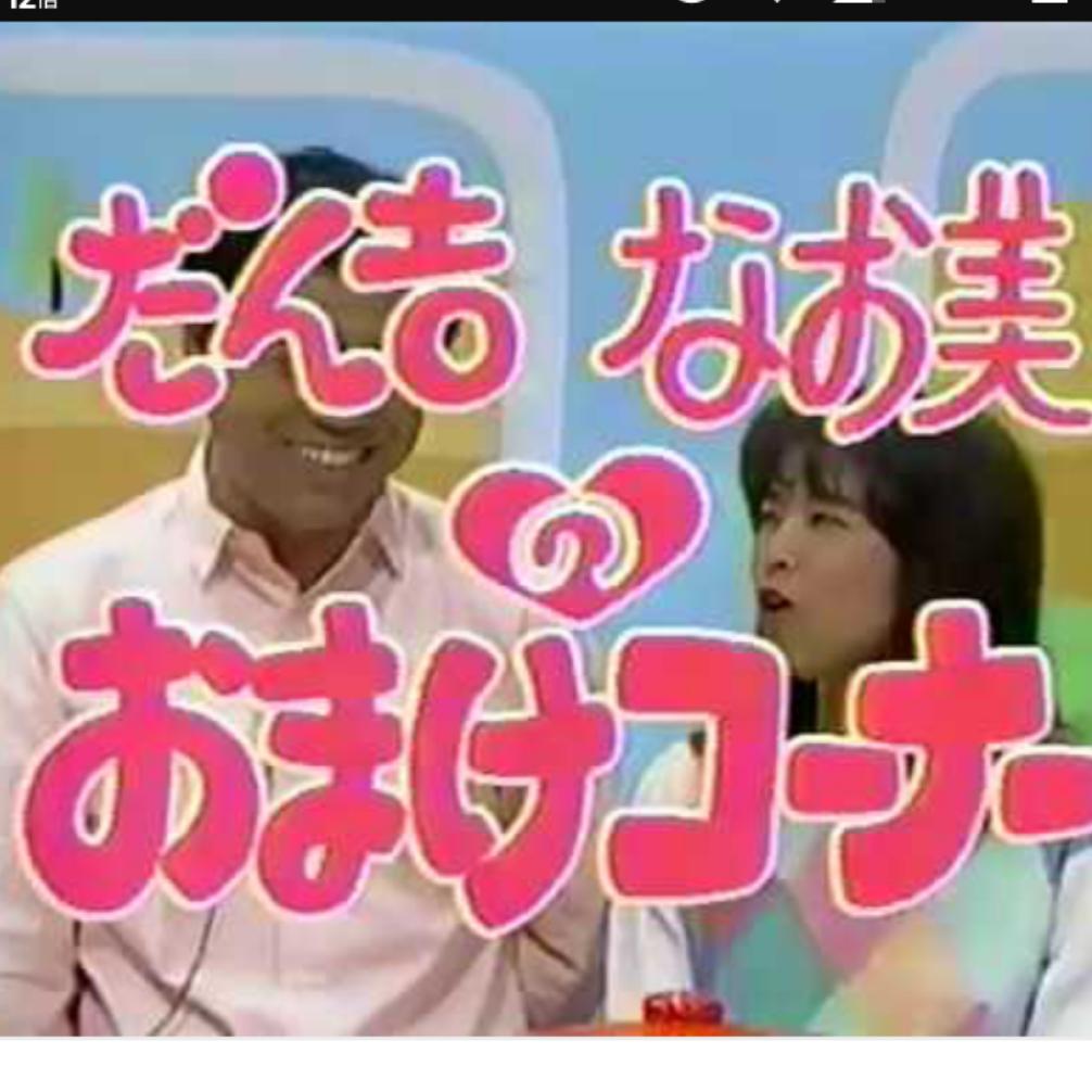 川島なお美さんが亡くなって2年半 鎧塚俊彦シェフ 新進女優と深夜のデート