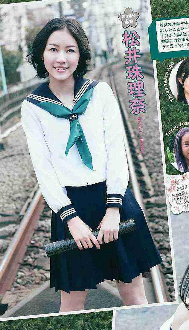 「AKB48総選挙」ナゴヤドームで開票