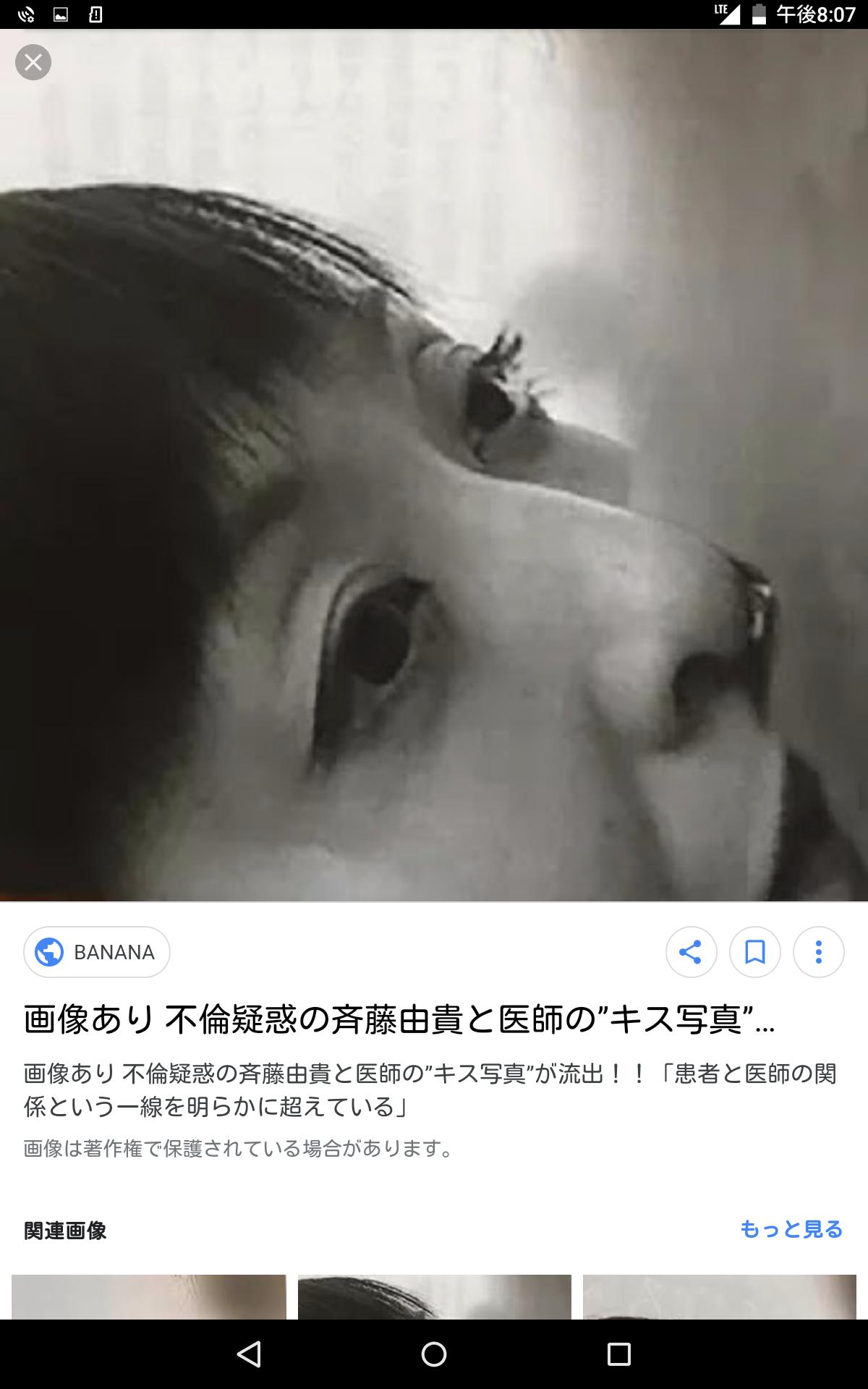【実況・感想】黒井戸殺し