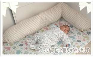 赤ちゃんの就寝時について