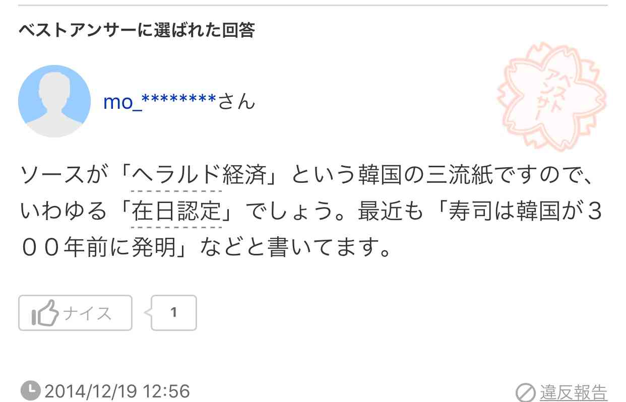 東方神起の新曲ミュージックビデオ 世界地図に日本の記載がなく謝罪