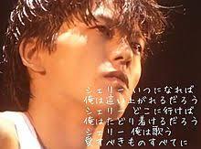 今日が命日、尾崎豊について語りましょう。
