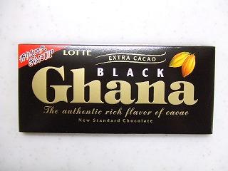 市販のビターチョコのオススメ教えて下さい!