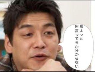 マツコ「常温の水を飲むのはブスだけでしょうよ」徳島えりかアナにからむ