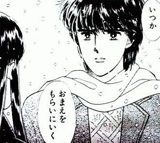『りぼん』好きだった男子キャラ