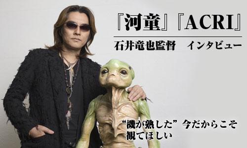 石井竜也、米米CLUBで数々のヒット曲も「印税はない」