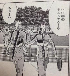 「テニスの王子様」好きな人!