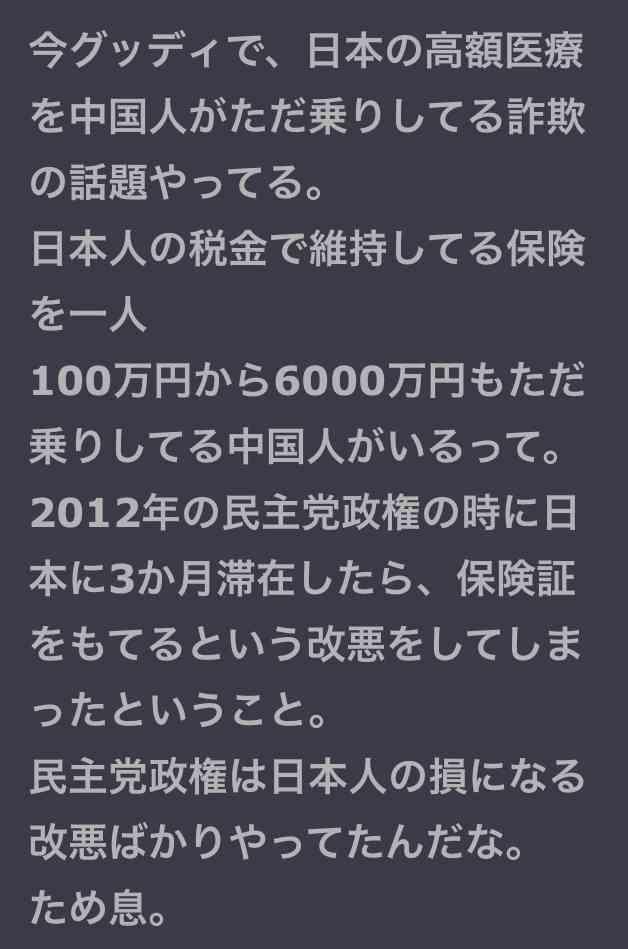 今、日本で解決すべき問題