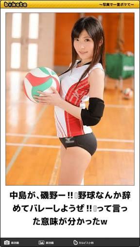バレーボール部だった人~!