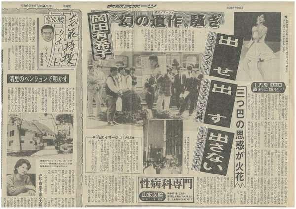 hideさん没後20年 10年ぶり追悼ライブ 布袋寅泰、魂の「ロケットダイブ」