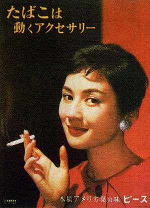 【喫煙者】タバコを吸い始めたきっかけ