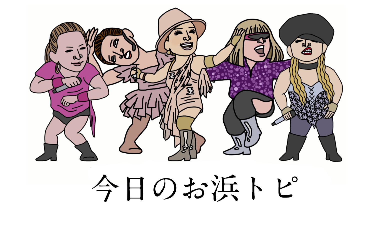 浜崎あゆみ、SNSに投稿した写真のバックにうつり込む大量のベアブリックと靴に注目が集まる