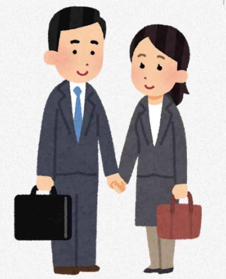 共働き希望者と結婚した方