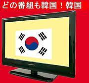 アンミカ、セクハラ問題相次ぐ日本「遅れている国」
