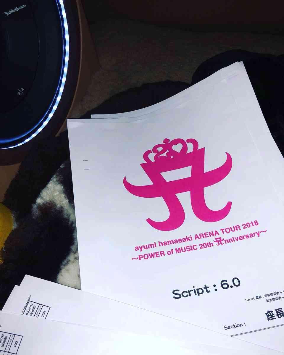 浜崎あゆみ、背中丸見えのセクシー私服に「風邪引いてライブ中止とかやめて」の厳しい声