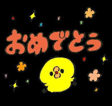 5月生まれのガルちゃん民を祝うトピ!!