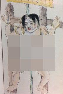 ハイヒール・モモコ 石原さとみ新恋人のIT社長に3万円貸していた