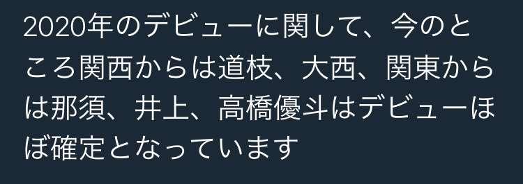 ジャニーズJr.好きな人集合!Part5