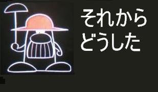 LINE の未読スルー・既読スルー