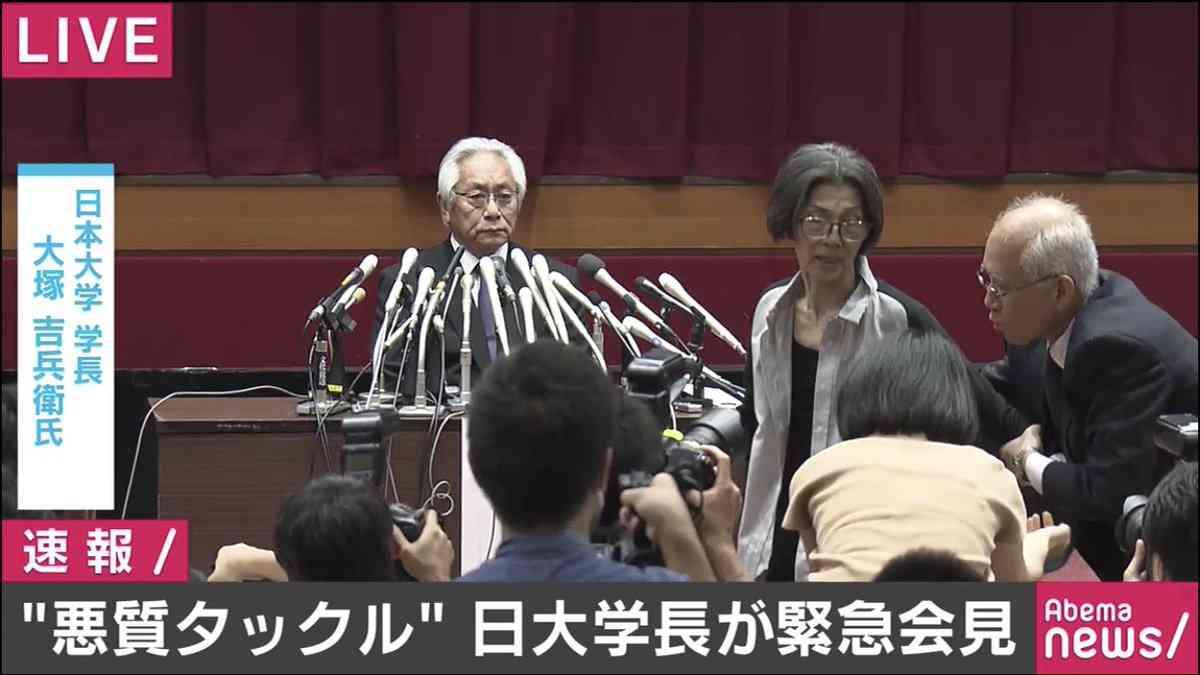 「こちとら江戸っ子だい」日大学長の会見に72歳女性が乱入