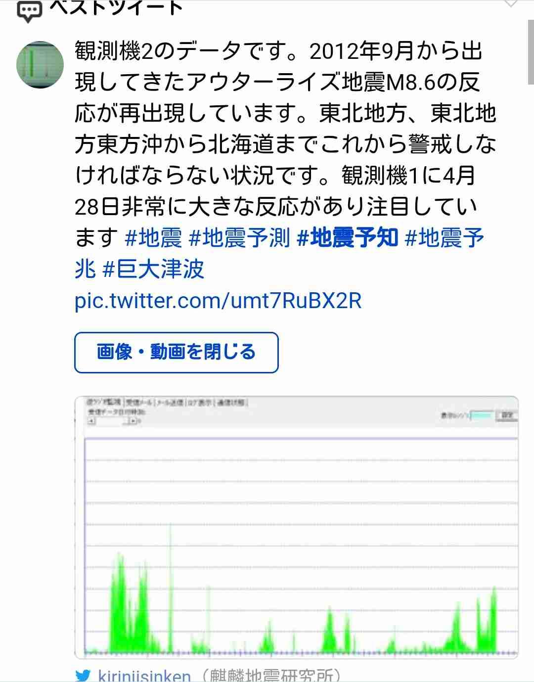 東海地震、西側7県は救援出せず…トラフ警戒