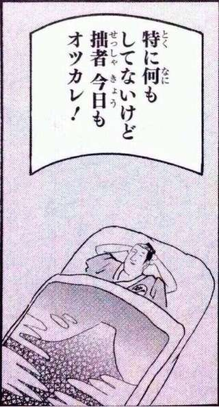 お疲れ様です!と労うトピ