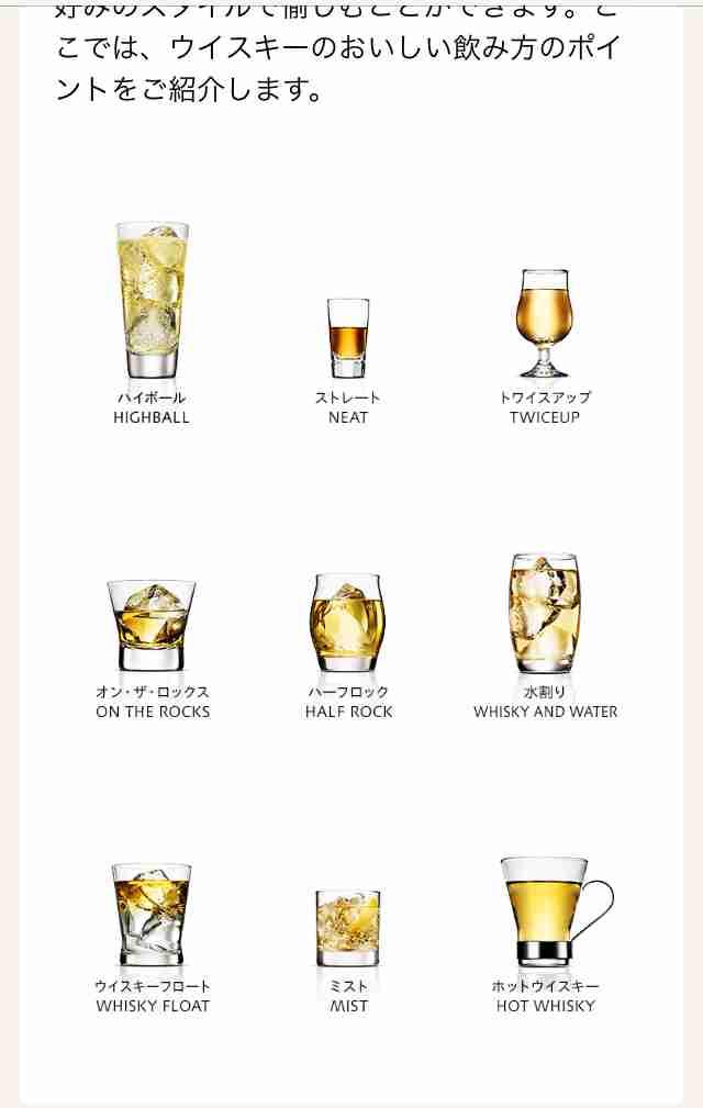 サントリー「白州12年」「響17年」販売休止へ ウイスキー人気で熟成した原酒が不足